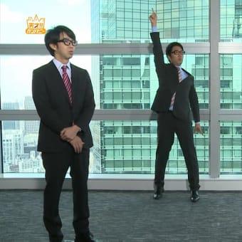 古市幸子 天才!!カンパニー 12/03/24