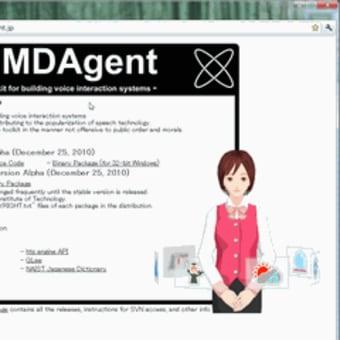 MMDAgentのインストール方法