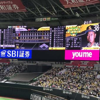 祝 ホークス リーグ制覇!!