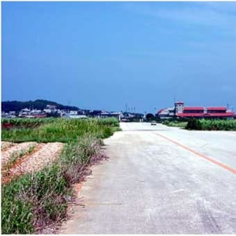 ★沖縄県のイデオロギー化、観光業を過大評価、基地経済を過小評価