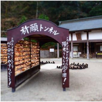 [岡山市]吉備津神社と吉備津彦神社