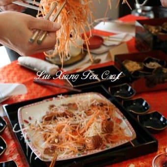 Tea Lesson January 2010  「魚生」3