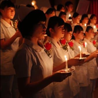 宮本 看護 専門 学校