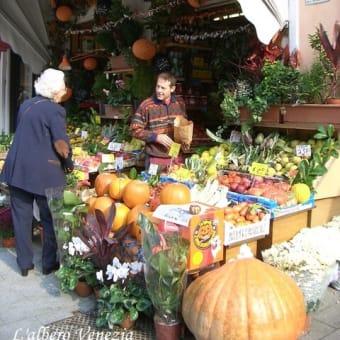 イタリアのショーウィンドー 2020秋の味覚