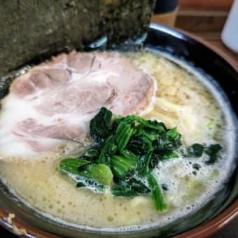 緊急事態宣言下の特別企画『新垣家』の家系ラーメンはベースのスープがメチャ美味かった❕・・・パーラー小やじ(松尾)