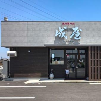 成屋【香川県多度津町】