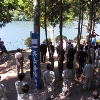 久山田水源地にて、水神祭が行われました。