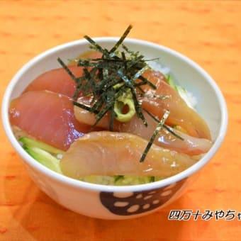 刺身の漬け丼で マルちゃん正麺献立
