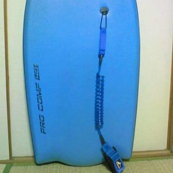MOREYの 青いボード
