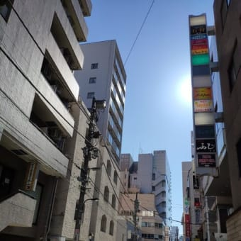 大塚駅北口