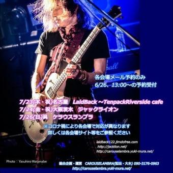 HELL GUITAR & HELL TALK SUMMER TOUR 2020