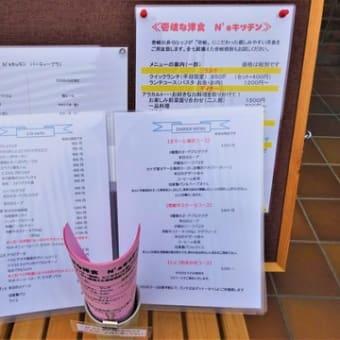 KBCラジオ☆アイタカ―中継 ~Iki Ikiサポートショップ「壱岐な洋食  N'sキッチン」~