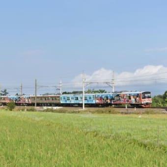 インドネシア、地方都市に広がる「空港鉄道」の波 建設や車両は国産化進むが、電化方式は日本式【気になるNEWS特番】