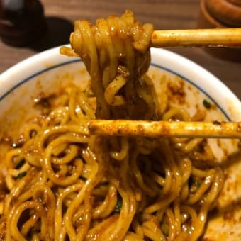 幻の屋台式担々麺