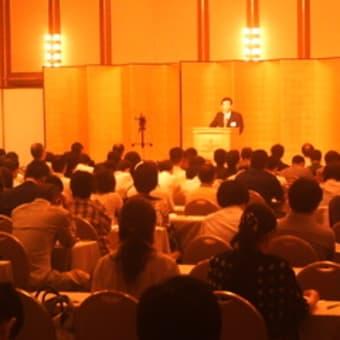 東洋はり医学会、経絡大学技術講座と創立50周年記念大会を終えて