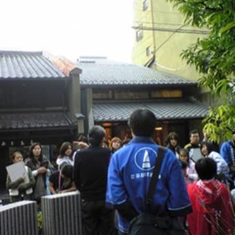 京都三条まちなか歩き