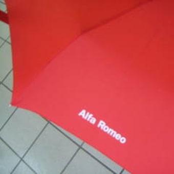 アルファの赤い傘