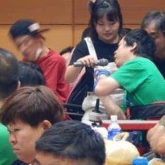 8月30日総合県交渉二日目午後の後半部。」