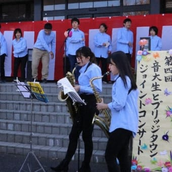 共に生きる喜び、音楽で表現 障害者と音大生、街頭演奏会 鹿嶋 /茨城