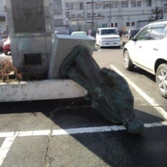 大槻俊斎先生の像