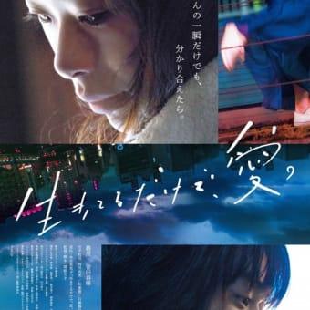 2018年、日本映画。3本plus7本。