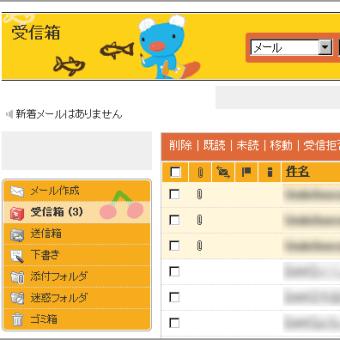 gooトップページと連動した「ペネロペ 版」デザイン変更機能の提供について