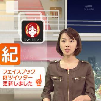 大木優紀 スーパーJチャンネル 12/03/23