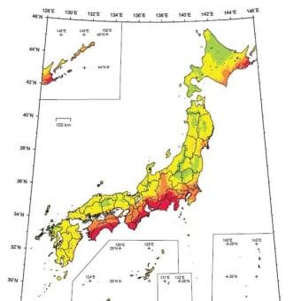 明日に向けて(1703)地震予測はあまりに難しい・・・過去記事の訂正も含めて