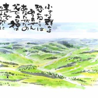 イスラエル ケデロンの谷をスケッチ 28