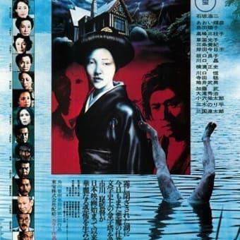 角川映画(角川春樹氏時代)ベスト10