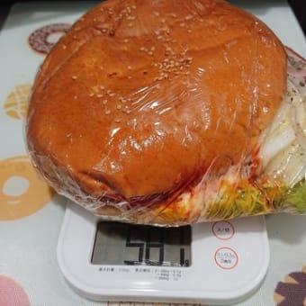 Launaのヨコスカバーガー、なんと587g