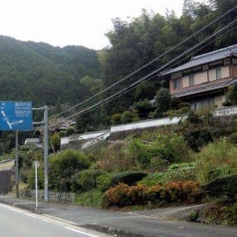国道9号線・京都府亀岡市下矢田町を曲がり