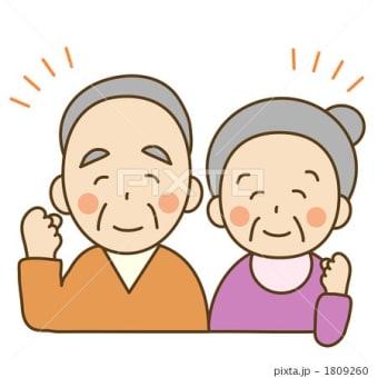 衝撃!老化で血管が消滅。