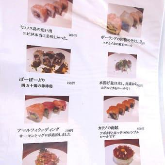 ダ ヨシさんへ♪【前編】(da Yoshi sushibar take a way kochi)