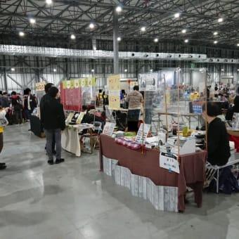 ゲームマーケット2020秋 参加レポート