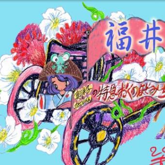 【福井 奥の細道の旅してきました】源氏物語の「夕顔」の家に似ている?!!