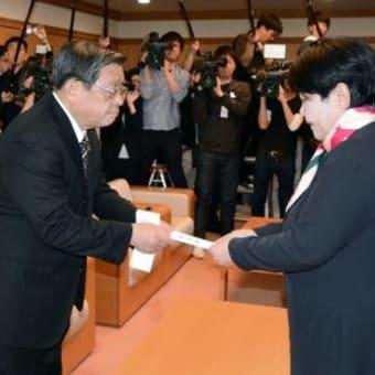 竹山修身・堺市長辞職