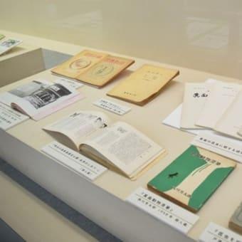 郷土資料館で「戦時生活資料展」を開催しています