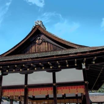 下鴨神社 糺ノ森 その10
