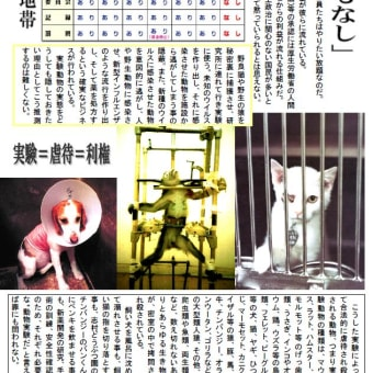 ケイ&リルジャーナル号外 2012.6.9 完成 カンパイ 追記