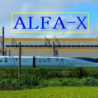 「ALFA-X」新幹線E956形電車