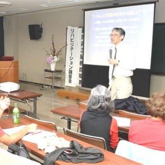 李克強総理、障害者の職業技能向上と就職・起業促進で重要指示