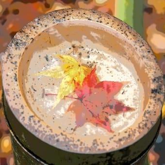 鶏足寺の紅葉 その2