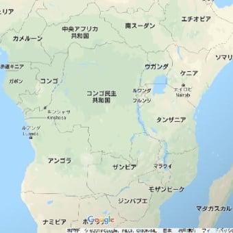 エボラ熱の感染範囲がコンゴ隣国のウガンダにまで拡大