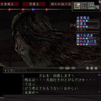 信On日記-02