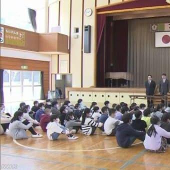 nhk news web ;  2月28日18:59分、臨時休校 千葉 多古町の小学校145年の歴史に突然 幕下ろす形に