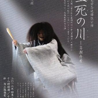 """""""透析大国""""日本で「腎移植」が進まない事情…『人工透析』と『尊厳死』」"""