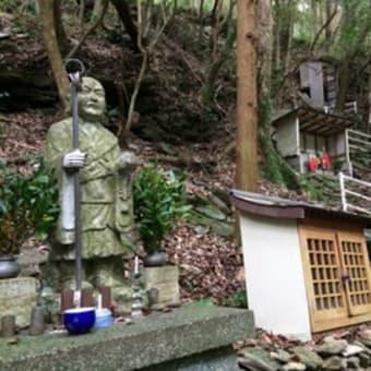 八郎岳登山(長崎県長崎市)その2