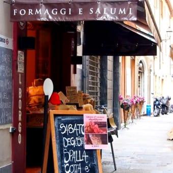 イタリア・エレガントなパルマでしたことは?