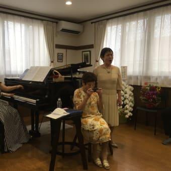 愛と「慈しみ」のコンサート No.301